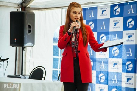 The Ron Paul Institute for Peace and Prosperity : Butina prosecutors