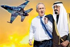 Netanyahu Abdullah